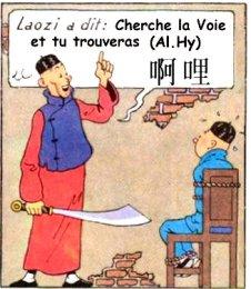laozi chinois19